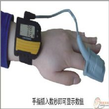 超思腕表式人体氧含量体能监控仪MD300<SUP>W11</SUP>型 无创伤、操作方便、精准度高