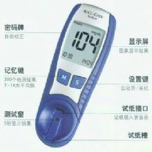 罗氏.罗康全血糖仪活力型