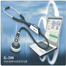 ALOON电子听诊器AL-3200型