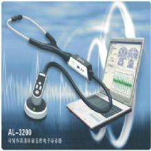 ALOON电子听诊器AL-3100型