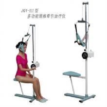 华行颈椎牵引椅JQY-III型