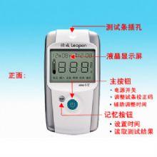 怡成血糖仪5D-1型