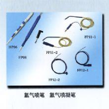 沪通消化道内镜喷凝电极FP12-2 罗纹接头氩气喷凝笔