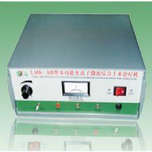 绿美康多功能电离子微波综合手术治疗机(便携式)LMK-F(便携式) 42*40*17