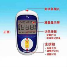 怡成血糖仪JPS-5 超越型 95mm × 50mm × 15mm