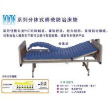 粤华防褥疮床垫QDC-324型 6cm气条 波动分体式对病人被牵引下肢可以进行有效按摩