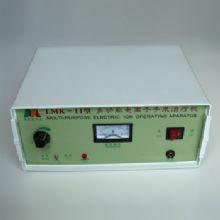 绿美康多功能电离子手术治疗机LMK-II型 42*34*22.5