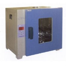 上海恒宇隔水式电热恒温培养箱PYX-DHS.400-BY-II 不锈钢胆 液晶显示