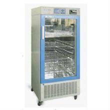上海恒宇血液冷藏箱 XYL-200-II(XYL-200B-II)