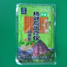 存正福音前列腺治疗仪专用增效垫(药包)  绿色天然纯中药理疗垫,内含30多味名贵中草药