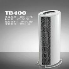 远大空气净化机TB400