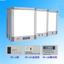 粤华四联观片灯PD-FB3型 四联造型美观大方,结构坚固耐用
