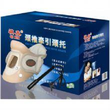祺鑫颈椎牵引颈托QJT-069型 豪华型