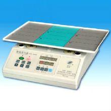 爱林数显混匀器WZR-H5000型