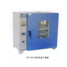 上海博泰电热恒温鼓风干燥箱GZX-GFC·101-AO-S型 250×250×250mm