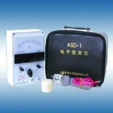 上海安德电子湿度仪ASD-1 配长针
