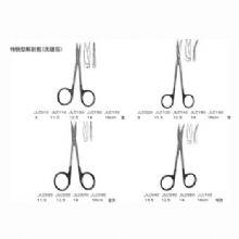 上海金钟解剖剪11.5cm 特快型 弯尖