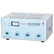 奔奥超短波电疗机DL-C-C 自动预热,自动稳压