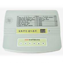 祥云佳友电脑中频电疗仪 FK998型