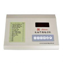 祥云佳友电脑中频电疗仪 FK998-2
