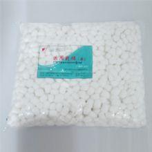 上海银京医用棉球 500g