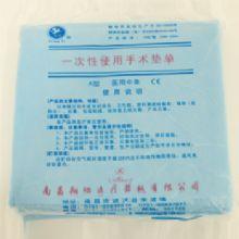 南昌翔翊一次性使用手术垫单(中单)A型 100cm*150CM