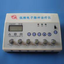 华谊低频电子脉冲治疗仪G6805-2B型