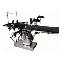 华瑞侧面操纵式综合手术台D481 I型2100×480×750~1000mm