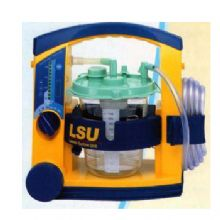 Laerdal电动吸引器LSU 负压500+mmHg 容量1.2L 交直流两用有自检功能 低电量提示