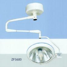 鹰牌手术无影灯 ZFS600主灯体具备灯泡自动切换功能