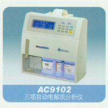 奥迪康自动电解质分析仪AC9102