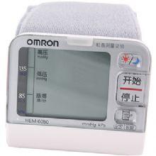 欧姆龙手腕式电子血压计 M-6050