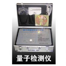 郑州明举美国量子弱磁共振检测仪LMK-II 39*28*16.5