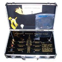 绿美康全息生物电检测仪LMK-VII 39*28*16.5