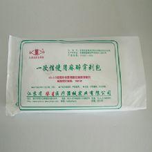 华星一次性使用麻醉穿刺包AS-E/S型