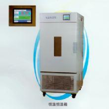 上海一恒恒温恒湿箱BPS-1000CA 可程式触摸屏