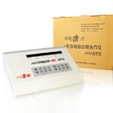 全日康电脑中频治疗仪J48A型 双通道 透热医用级理疗仪电疗仪
