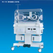 王子婴儿培养箱NC-Y3C型 出口型