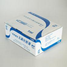 棱牌(米沙瓦)一次性使用无菌注射器1ml 纸塑包装 带针 0.4×13mm RWLB