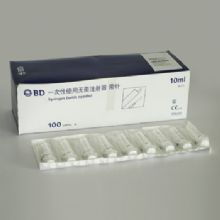 BD 碧迪一次性使用无菌注射器(带针) 2ML货号301941