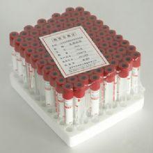 康德莱真空采血管5ml 红管 玻璃管普通管