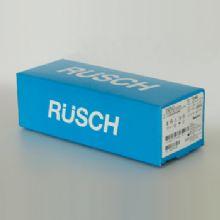 RUSCH 德国鲁西气管插管9.0# 货号:112482