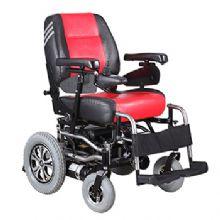康扬电动轮椅车KP-10.2 时尚豪华