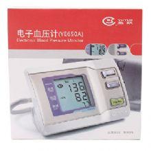 鱼跃电子血压计 YE-650A