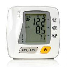 鱼跃电子血压计 YE-8700A