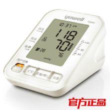 鱼跃电子血压计YE-680A型 上臂式全自动智能加压,大屏显示,60X2组超大记忆组