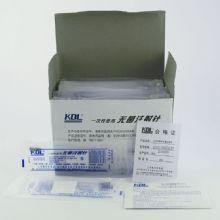 康德莱一次性使用无菌注射针22G 0.7*80mm