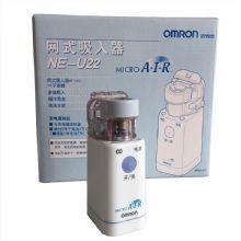 欧姆龙雾化器NE-U22型 网式雾化吸入随时随地都能雾化吸入治疗