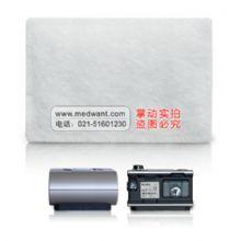 Resmed 瑞思迈空气过滤棉S9 AUTOSET 3片装瑞思迈呼吸机配件