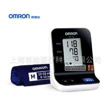 欧姆龙医用电子血压计 HBP-1100
